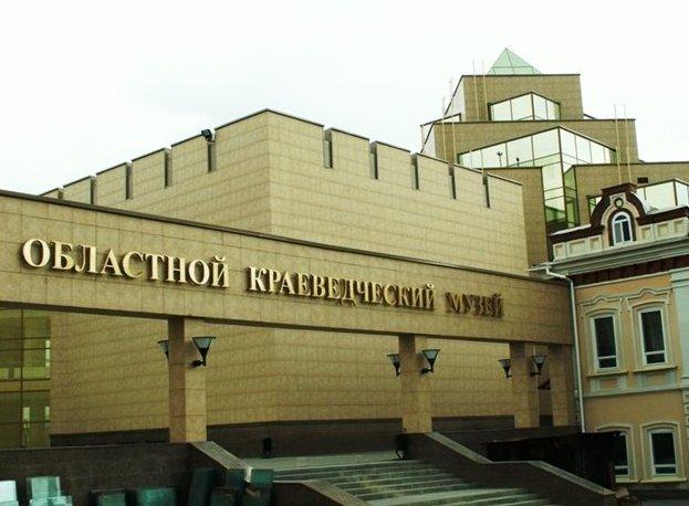 kraevedcheskii-muzei