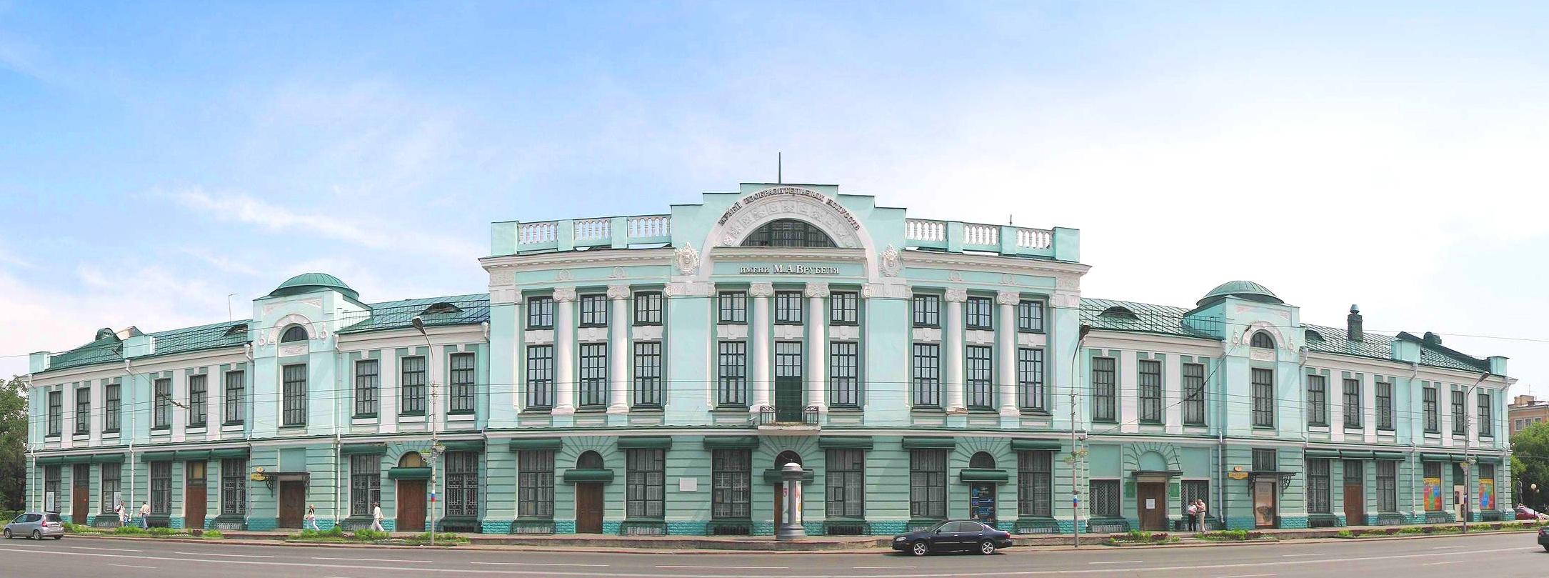 muzeum-imeni-vrubelya