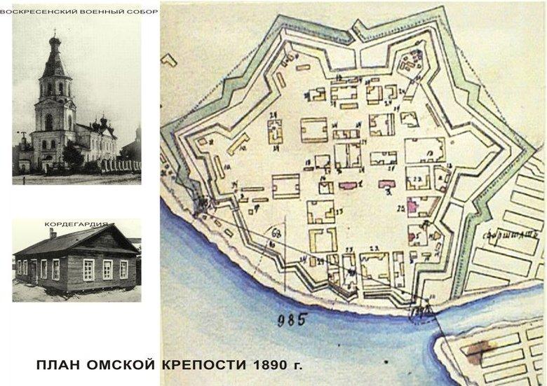 plan-reconstrukcii-omskoi-kreposti